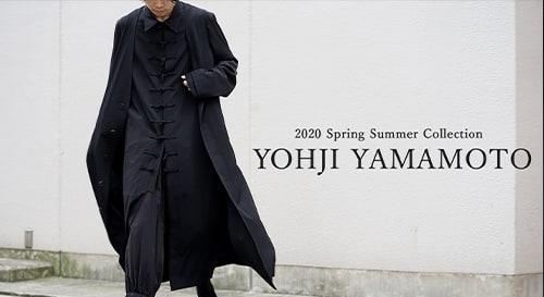Yohji Yamamoto (ヨウジヤマモト) 2020SS(春夏) コレクション