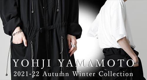 Yohji Yamamoto(ヨウジヤマモト) 21-22AW(秋冬)コレクション