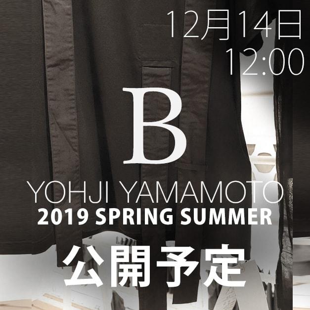 B Yohji Yamamoto(ビーヨウジヤマモト)2019SS(春夏)コレクション