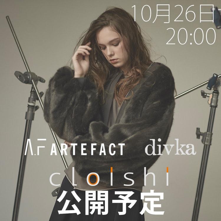Cloishi 18-19AW コレクション