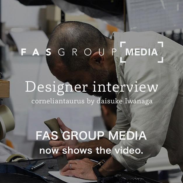 cornelian taurus Designer Designer, Daisuke Iwanaga