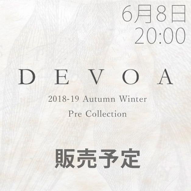 DEVOA(デヴォア) 2018-19 AW コレクション