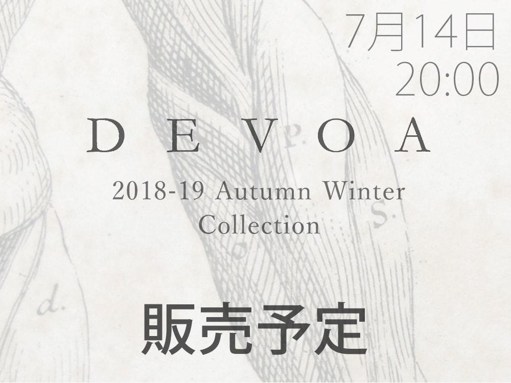 DEVOA(デヴォア)