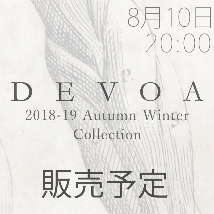 DEVOA(デヴォア) 2018-19AW(秋冬)コレクション