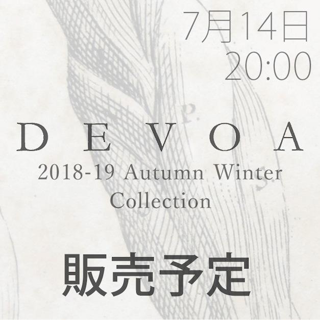 DEVOA (デヴォア)2018-19AW(秋冬)コレクション
