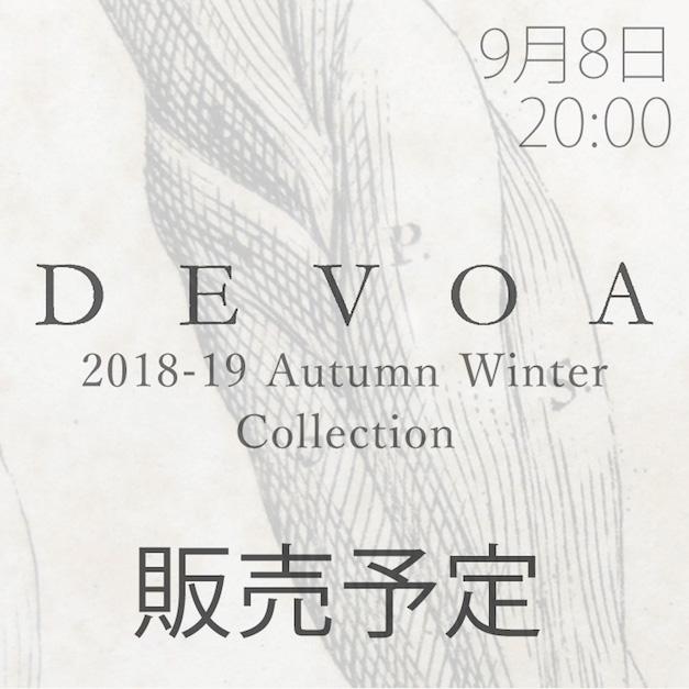 DEVOA. 18-19AW(秋冬) コレクション