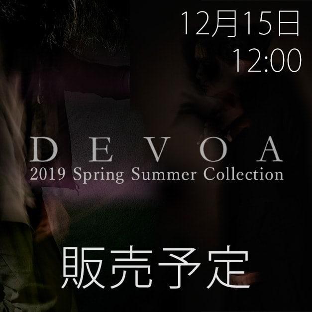 DEVOA(デヴォア)2019SS(春夏)コレクション