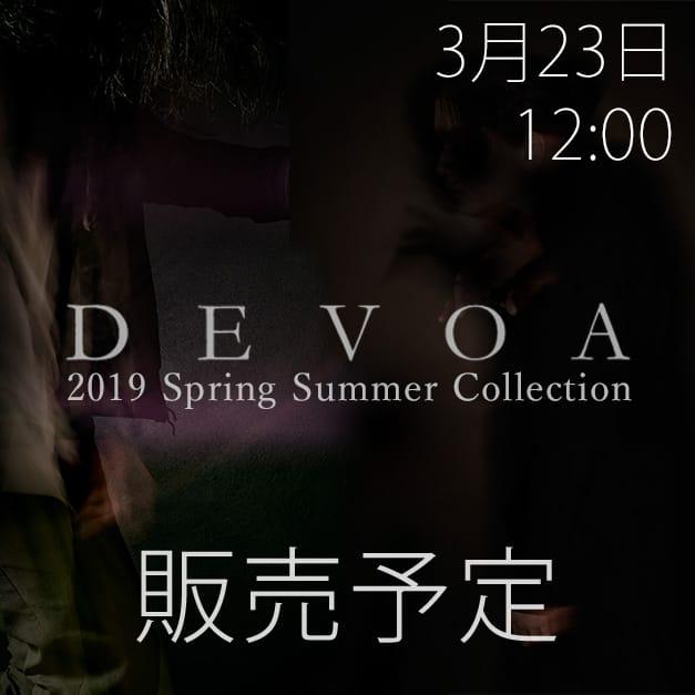 DEVOA (デヴォア) 更新予告