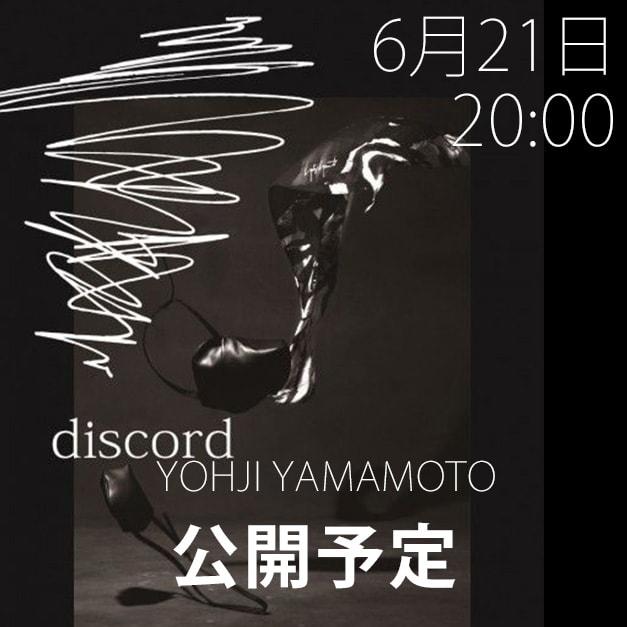 Discord Yohji Yamamoto(ディスコードヨウジヤマモト)2018-19AW(秋冬)コレクション