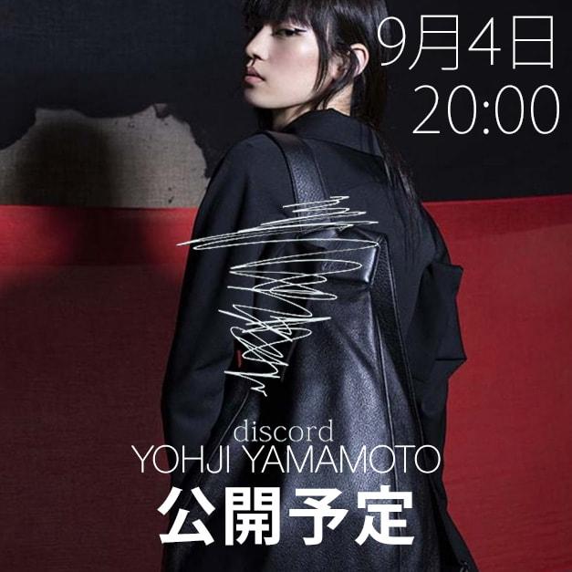 Discord Yohji Yamamoto(ディスコードヨウジヤマモト)18-19AW(秋冬) コレクション