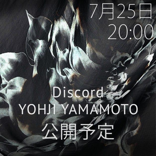 Discord Yohji Yamamoto(ディスコードヨウジヤマモト) 2018-19AW(秋冬)コレクション