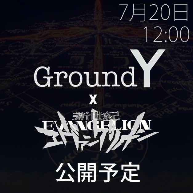 Ground Y(グラウンドワイ)2018-19AW(秋冬)コレクション