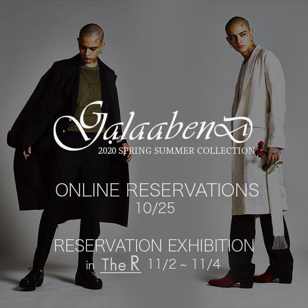 GalaabenD 2020SS Online Reservation