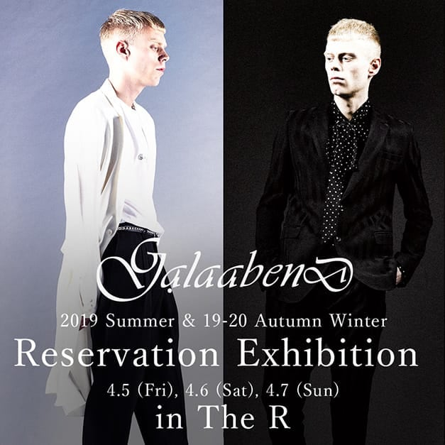 GalaabenD Reservation Exhibition