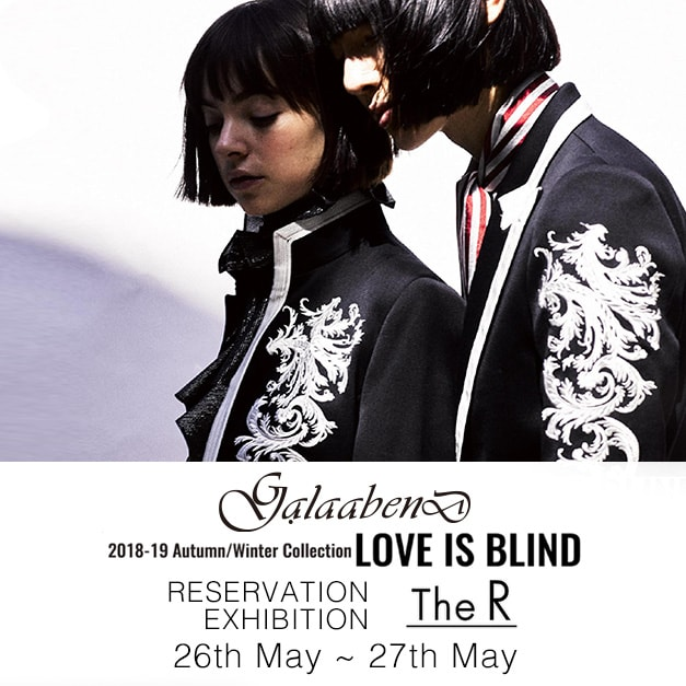 GalaabenD 18-19AW Reservation Exhibition