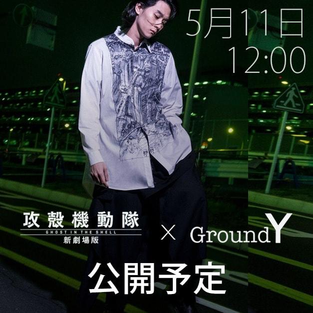 Ground Y (グラウンド ワイ) x 攻殻機動隊 SS18