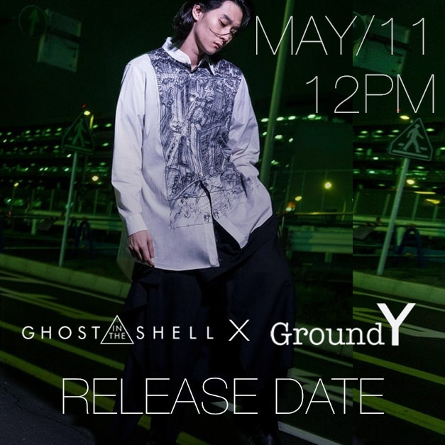 Ground Y x Ghost in the Shell release date
