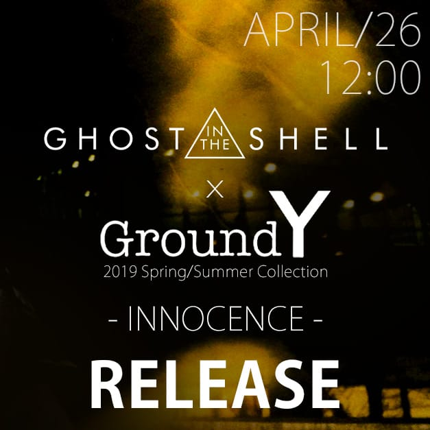 Ground Y Release Date Notice
