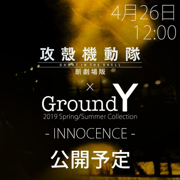 Ground Y(グラウンドワイ) 更新予告