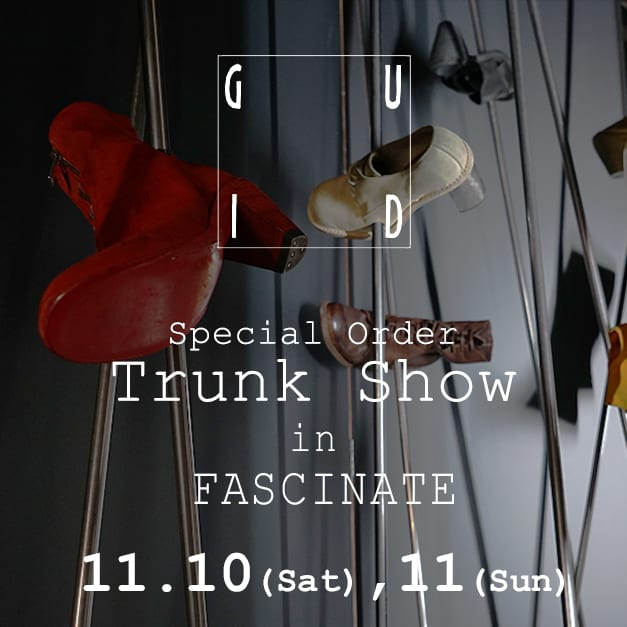 GUIDI Trunk Show Event in FASCINATE