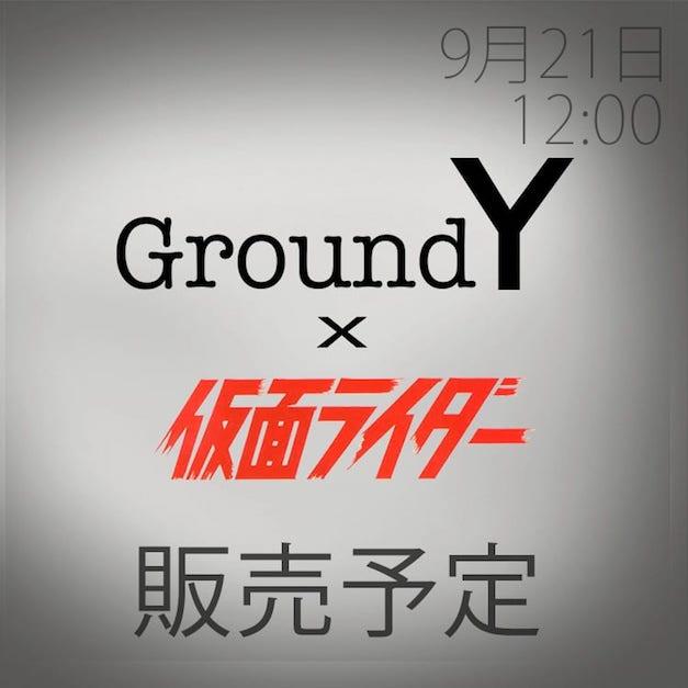 Ground Y ☓ 仮面ライダー コラボレーション 2018-19AWコレクション