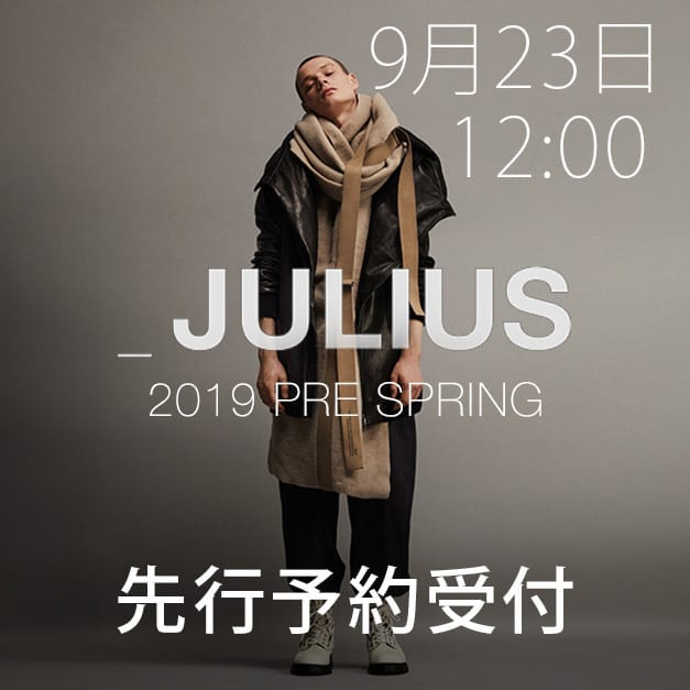 JULIUS 19pre SS(春夏) 先行予約