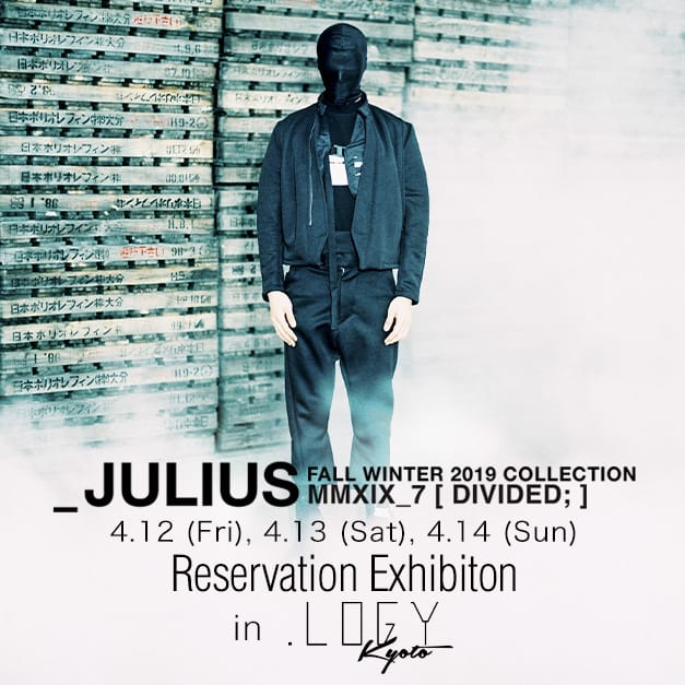 JULIUSD Reservation Exhibition