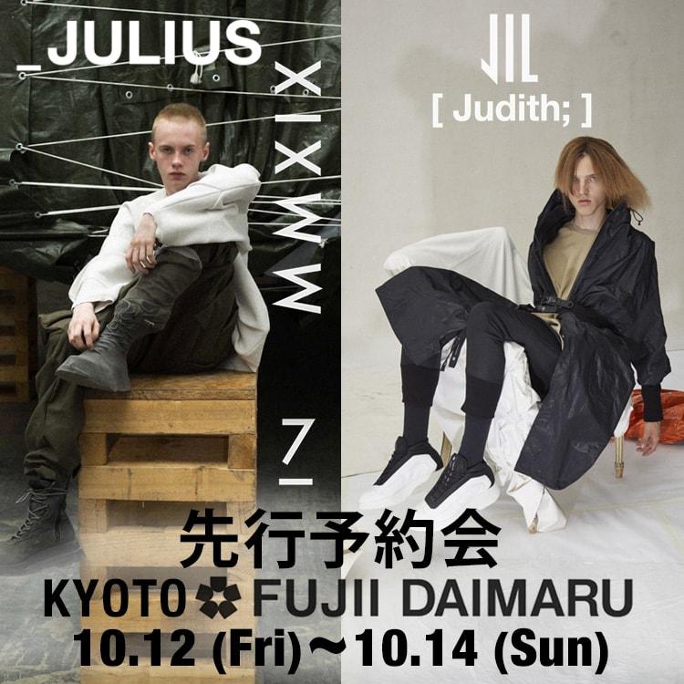 JULIUS & NILøS 19SS 受注会開催