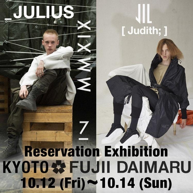 JULIUS & NILøS 19SS Reservation Exhibition