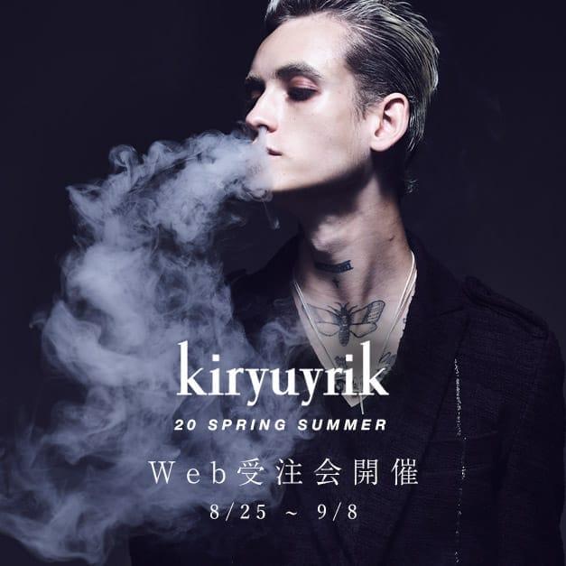 kiryuyrik 2020SSコレクションの受注会をオンラインサイトで開催します!!