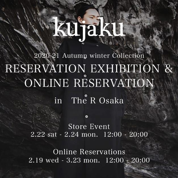 kujaku Reservation Exhibition