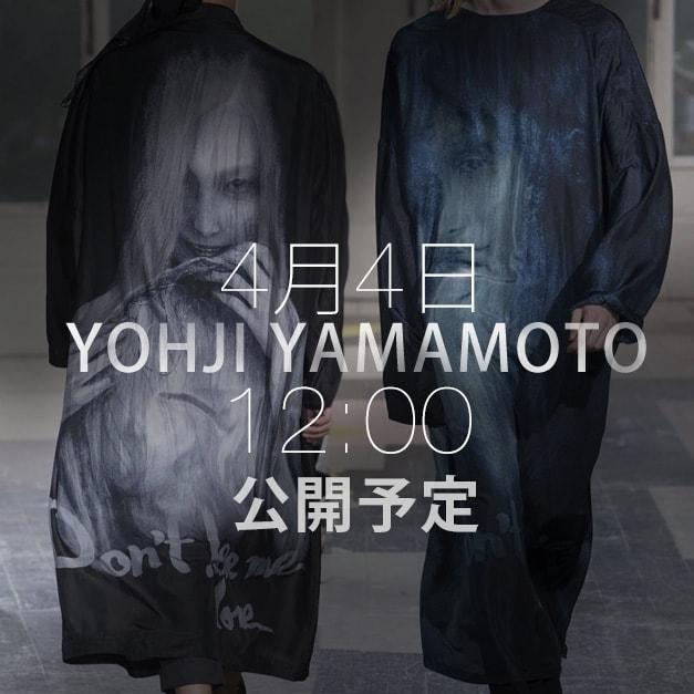 Yohji Yamamoto(ヨウジヤマモト) 18SS コレクション 更新