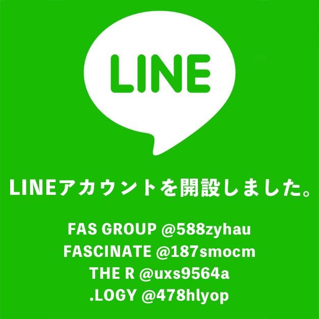 FAS GROUPの公式LINEアカウントを開設しました。