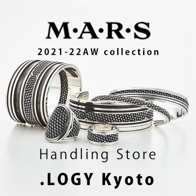 マーズ MARS