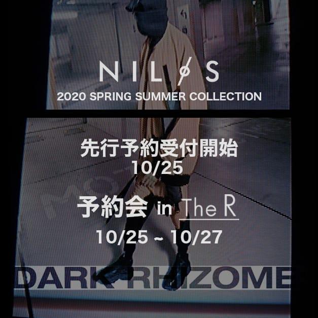 JULIUS 2020SS 先行予約会 in LOGY 京都