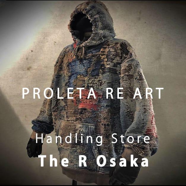 プロレタリアート PROLETA RE ART