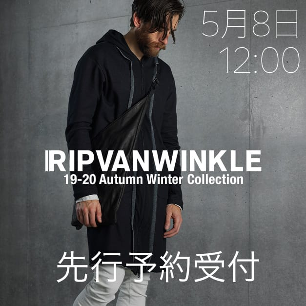 RIPVANWINKLE(リップヴァンウィンクル) 更新予告
