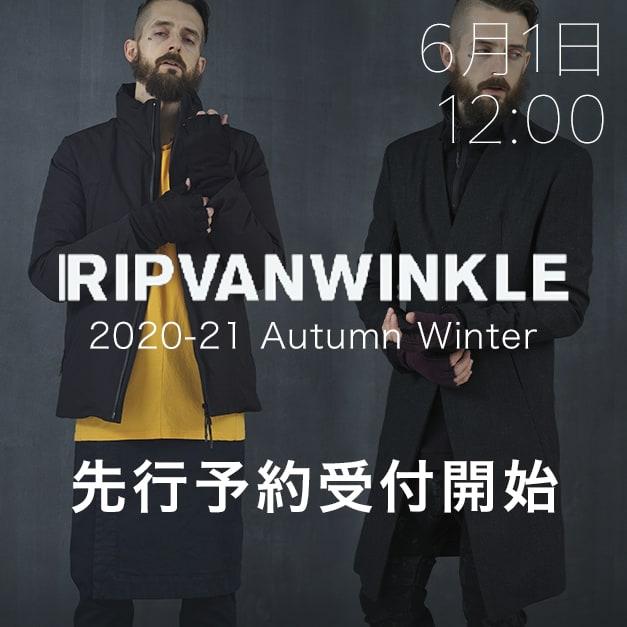 RIPVANWINKLE 2020AWコレクションの予約受付を6月1日正午12時から開始します!