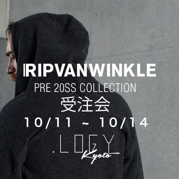 RIPVANWINKLEの2020SS PRE COLLECTIONサンプル受注会を.LOGY kyotoで開催します。