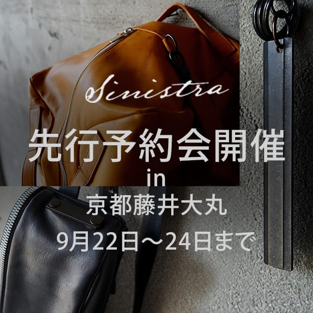 sinistra(シニストラ)20119SS コレクション 先行予約会