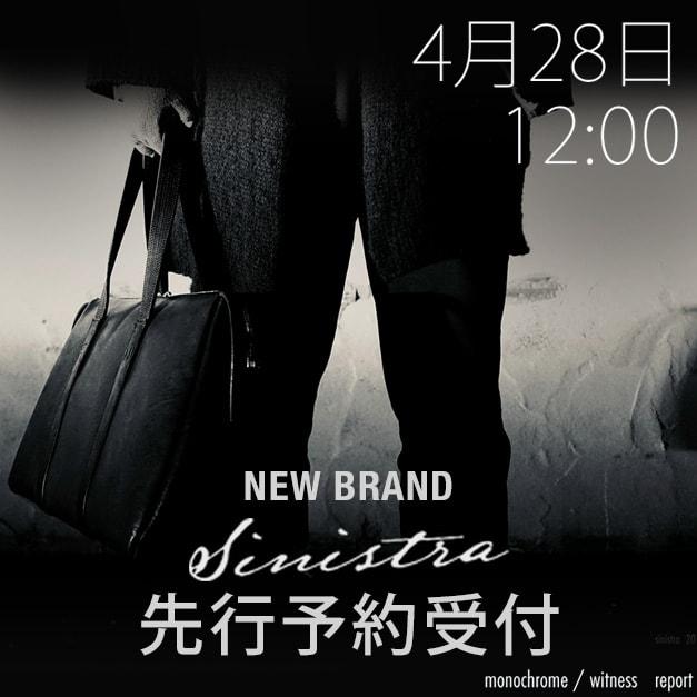 SINISTRA シニストラ 18-19aw 先行予約受付