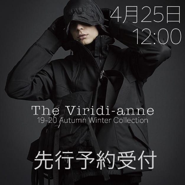 The Viridi-anne(ヴィリディアン) 2019-20AW(秋冬)コレクションの予約受付を開始