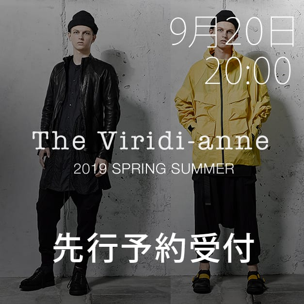 The Viridi-anne 19SS(春夏) 先行予約