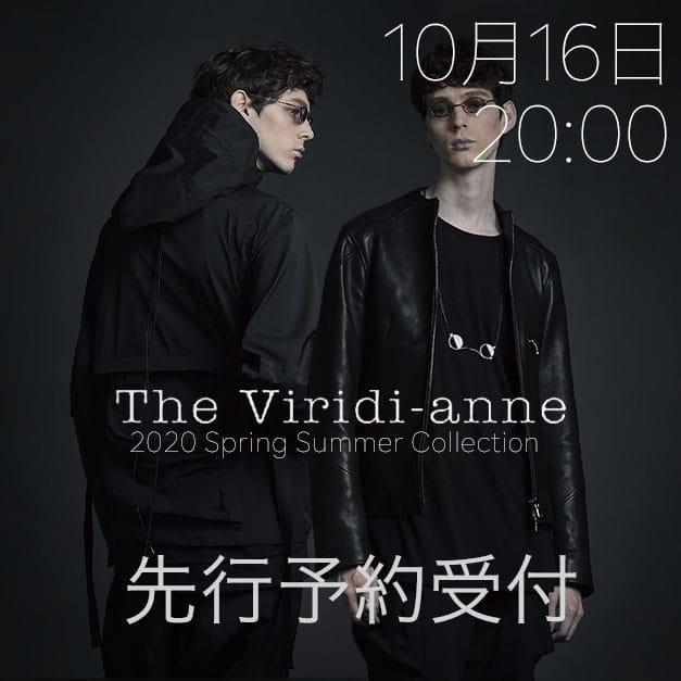 The Viridi-anne 2020SS コレクションの予約受付を10月16日 20時から開始します!