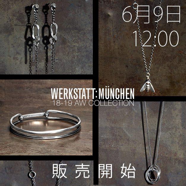 WERKSTATT: MÜNCHEN(ワークスタットミュンヘン)2018-19 AW コレクション