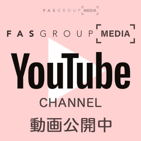 Youtube チャンネル FAS-GROUP MEDIA