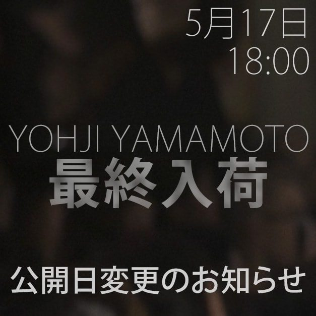 Yohji Yamamoto(ヨウジヤマモト)18SS コレクション