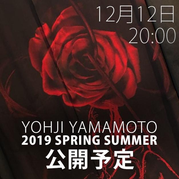 Yohji Yamamoto(ヨウジヤマモト)2019SS(春夏)コレクション