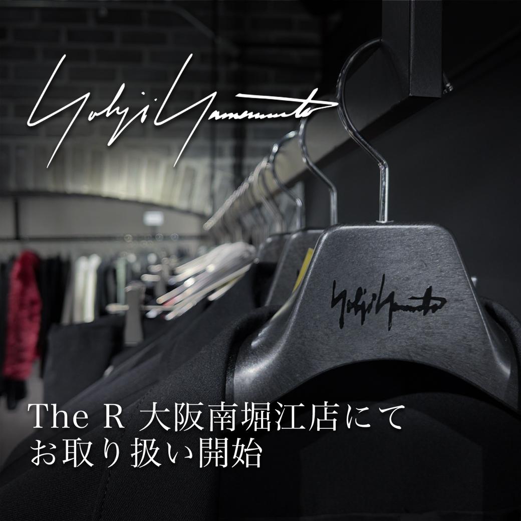 The R 南堀江店の店頭にてYohji Yamamoto (ヨウジヤマモト) の取り扱いをスタートしました!