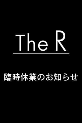 The R Temporary Closure Notice